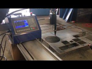 cnc зөөврийн агаарын плазм огтлох машин, зөөврийн агаарын плазм таслагч