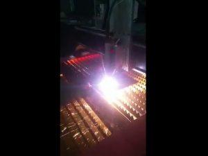 үйлдвэрлэлийн cnc плазм огтлох машин өндөр чанарын плазмын хүчээр хангах
